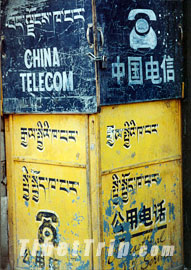 Telephone booth in Tibet, Communication in Tibet